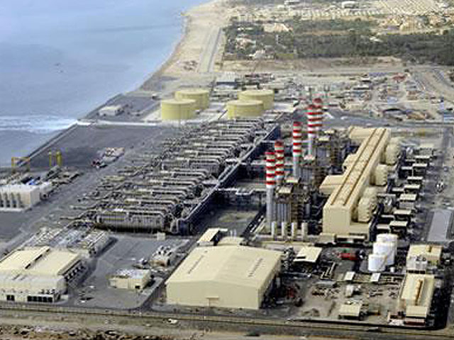 Fuijairah F2 Power Plant
